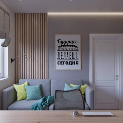 Дизайн дома Киев интерьер кабинета