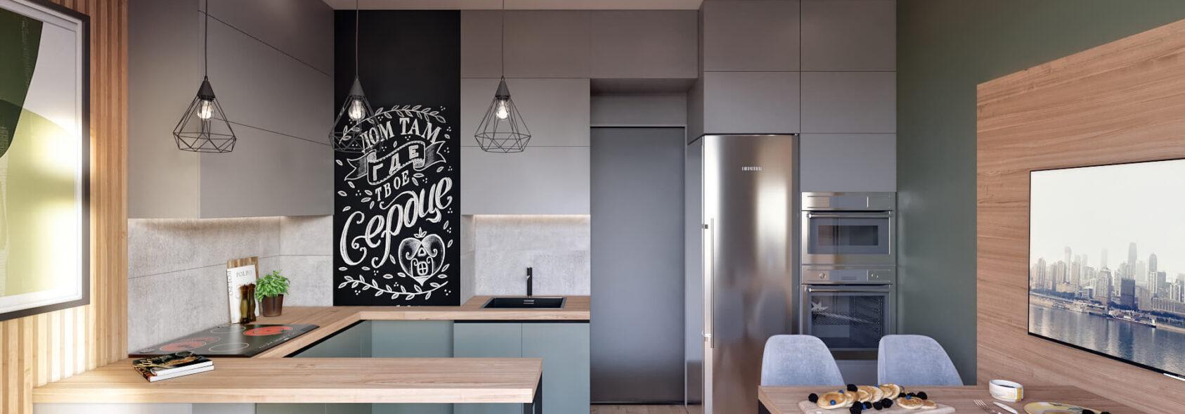 Дизайн 3-х комнатной квартиры Киев гостиная кухня