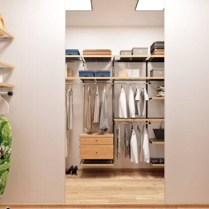Дизайнер интерьера проект гардеробной