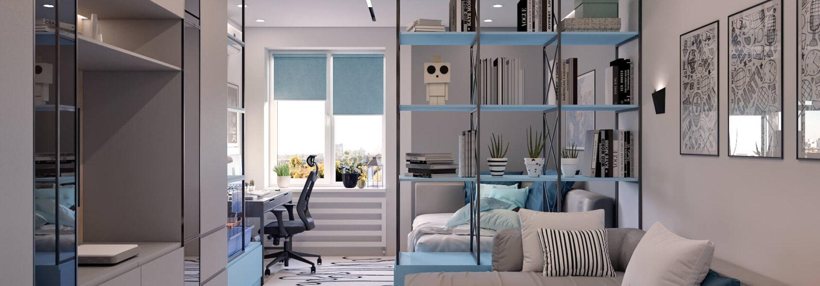 Дизайн квартиры в comfort city комната подростка
